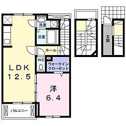 コンフォート幡生[3階]の間取り