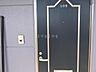 玄関,1DK,面積25.51m2,賃料3.5万円,バス くしろバス釧路公立大学前下車 徒歩4分,,北海道釧路市文苑4丁目12-3