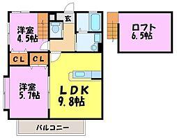 ラグナ・セカ[2階]の間取り