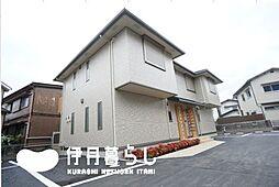 [テラスハウス] 兵庫県伊丹市池尻6丁目 の賃貸【/】の外観