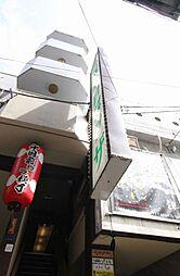 大阪府大阪市中央区千日前2丁目の賃貸マンションの外観