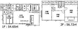 古賀市花鶴丘三丁目三期 2号棟