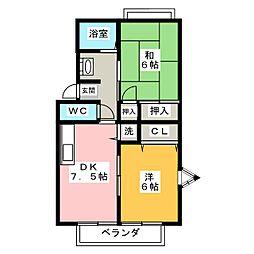 トゥインクルコート3番館[2階]の間取り