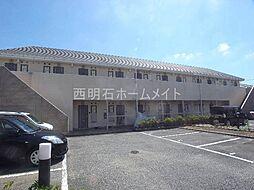 兵庫県神戸市西区北別府1丁目の賃貸アパートの外観