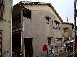 武庫川駅 3.0万円