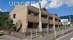 須恵駅 4.5万円