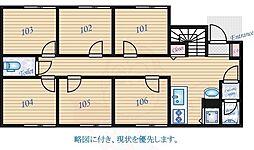 京王線 千歳烏山駅 徒歩10分