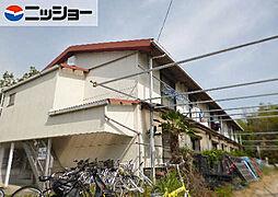 広栄荘7棟[1階]の外観