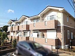 神奈川県茅ヶ崎市ひばりが丘の賃貸アパートの外観