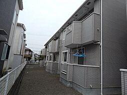 ヴィラグランブルー B棟[2階]の外観