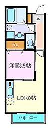 仙台市営南北線 長町一丁目駅 徒歩9分の賃貸アパート