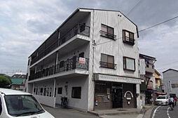 八紘マンション[3階]の外観