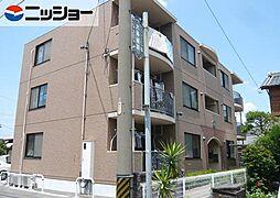 緑風マンション[2階]の外観