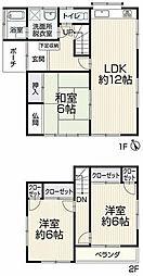 クロス・洗面台・トイレなどがリフォームされて2000万円以下で購入可能(平成30年9月実施)平成16年にはキッチン・ユニットバスもリフォーム済です