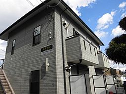 神奈川県横浜市港南区港南1丁目の賃貸アパートの外観