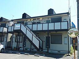 ホレストハウス A[2階]の外観