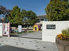 網干幼稚園 980m