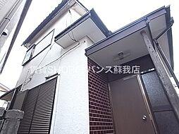 浜野駅 6.5万円