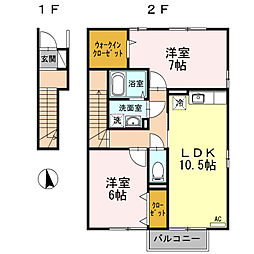 ラ・ファーブル[2階]の間取り