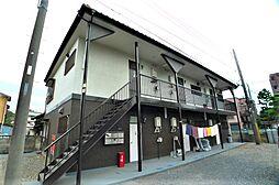 シオミハイツ[2階]の外観