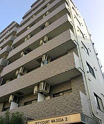 スカイコート早稲田第2[704号室号室]の外観