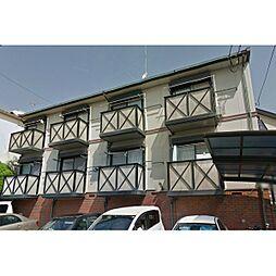 兵庫県神戸市北区鈴蘭台北町6丁目の賃貸アパートの外観