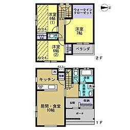 大曲駅 2,299万円