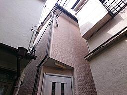 [一戸建] 東京都荒川区西日暮里4丁目 の賃貸【/】の外観