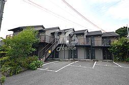 兵庫県神戸市須磨区妙法寺字池ノ中の賃貸アパートの外観