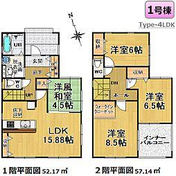 瀬戸口駅 2,450万円