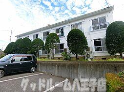 高尾駅 2.4万円