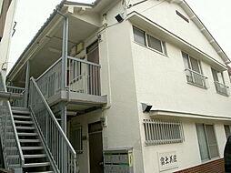 神明富士美ハイツ[2階]の外観