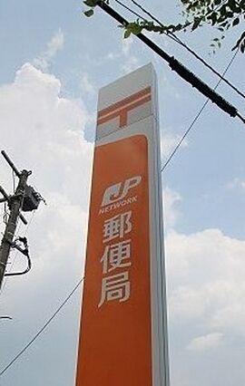 仙台小松島郵便...