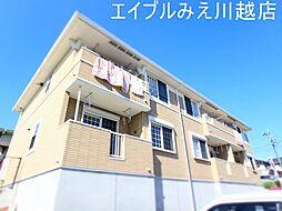 三重県三重郡朝日町大字柿梅ケ丘の賃貸アパートの外観