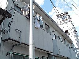 兵庫県神戸市長田区腕塚町8丁目の賃貸アパートの外観