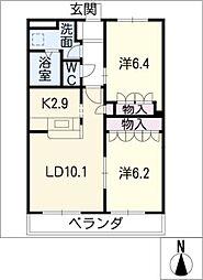 グランディール21[2階]の間取り