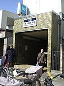 駅地下鉄赤塚駅まで1244m