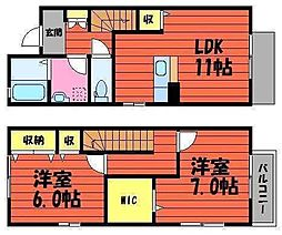 メゾン新生A棟[1階]の間取り