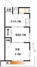 高野荘[101号室]の間取り