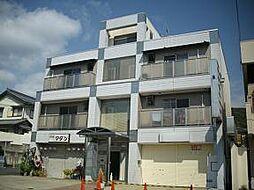シモムラビル[2階]の外観