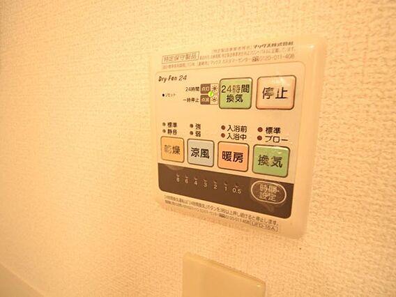浴室乾燥機付で...