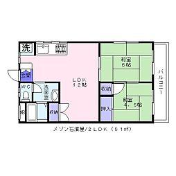 メゾン石濱屋[2階]の間取り