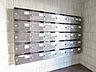 メールボックス,3DK,面積60.9m2,価格650万円,JR高徳線 昭和町駅 徒歩10分,,香川県高松市西宝町1丁目