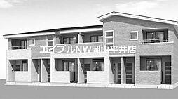 JR山陽本線 瀬戸駅 徒歩5分の賃貸アパート