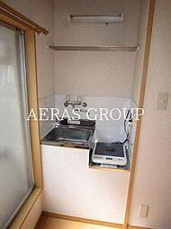 大塚駅 4.5万円