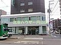 北海道銀行西線...