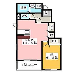 シテフローラルII[1階]の間取り