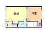 間取り,1DK,面積32.17m2,賃料4.5万円,バス くしろバス文苑2丁目下車 徒歩6分,,北海道釧路市文苑2丁目