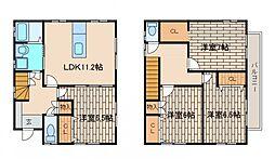 [一戸建] 神奈川県相模原市中央区共和1丁目 の賃貸【/】の間取り