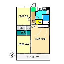 アールズ150番館[1階]の間取り